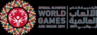 World Games 2019 in Abu Dhabi